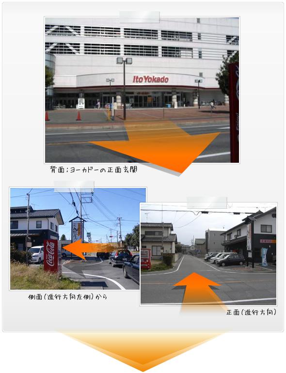 イトーヨーカドー伊勢崎店の正面玄関を背にし、道の向いの「こんぴらうどん」様のわきの細い道を入っていきます。