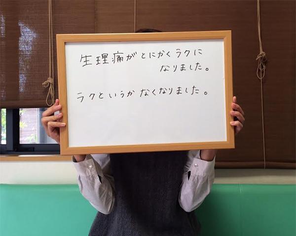 小野綾香さま