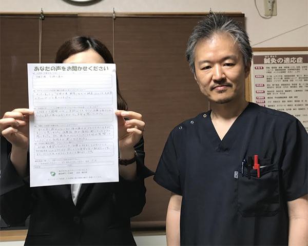 高崎市 F・Kさま 女性 29歳