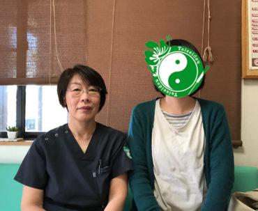 Yokotakakusu