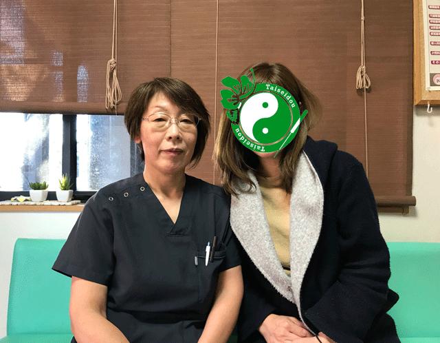 本庄市 森本ふみかさま 女性39歳